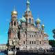 Saint-Pétersbourg, Pétrograd, Léningrad
