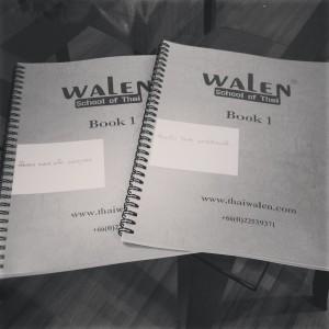 Walen School of Thai books