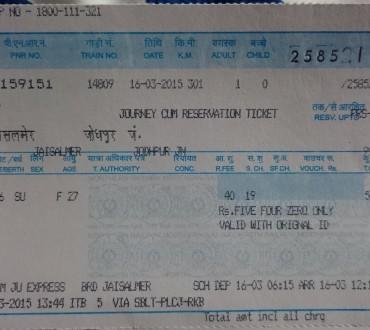 Comment réserver et acheter un billet de train en Inde?