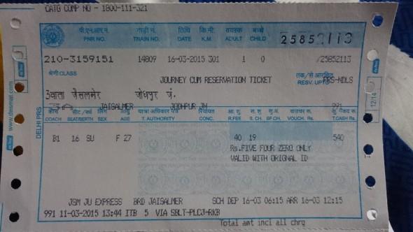 Comment réserver et acheter un billet de train en Inde ?