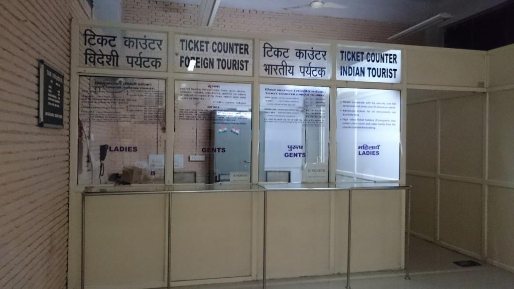 Comme presque partout en Inde, il y a un côté pour les hommes et un côté pour les femmes.