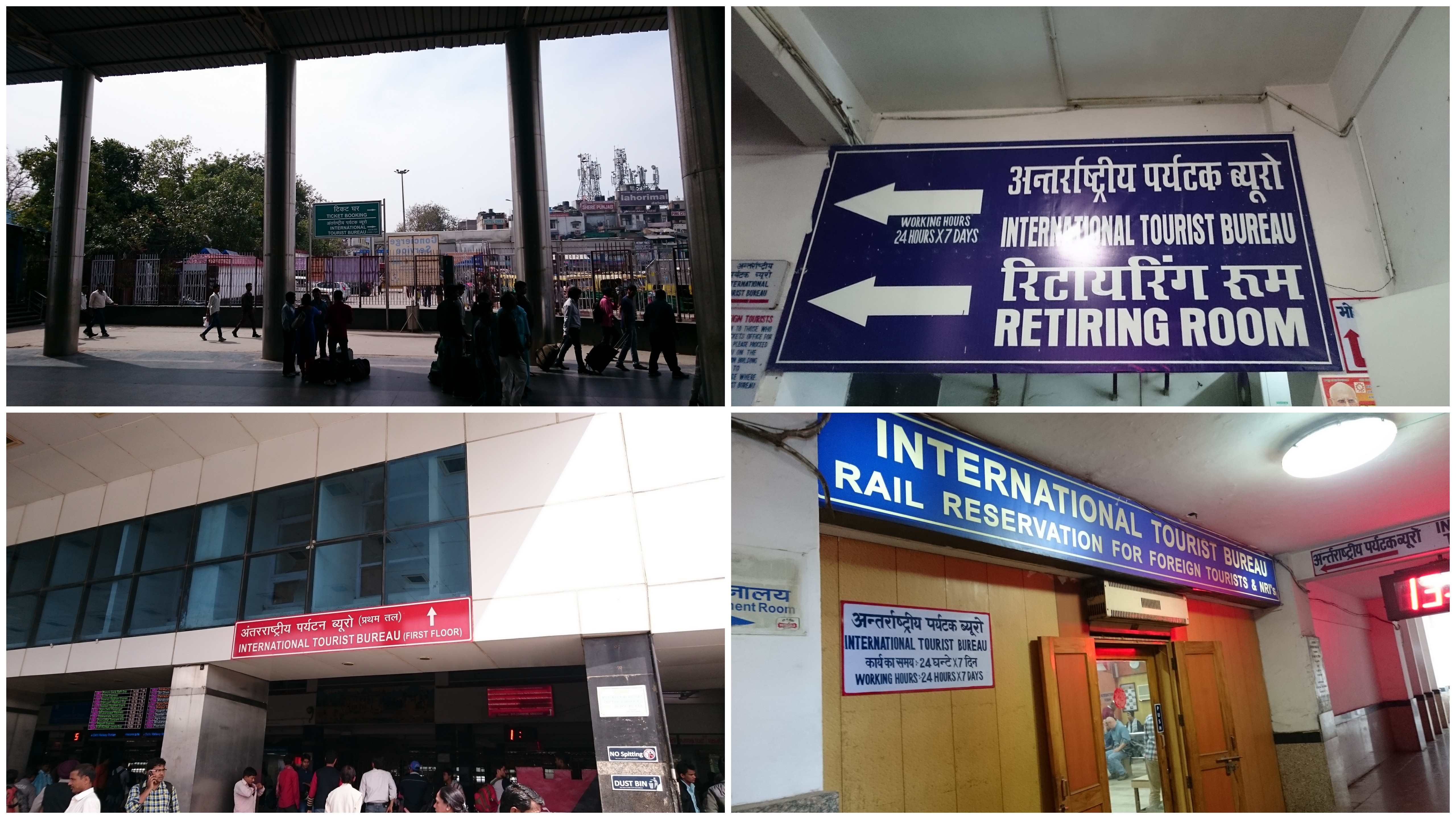 International Tourist Bureau Delhi