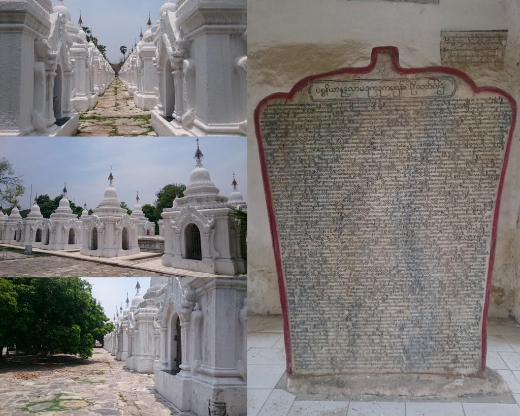 Tipitaka de la pagode Kuthodaw